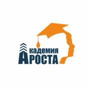 Курсы по налогообложению РК от АКАДЕМИИ РОСТА!
