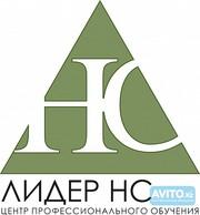 Курс Государственных закупок РК в Астане поставщик