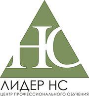 Юридические курсы по отраслям в Астане