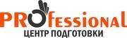 курсы профессионального обучения на кондитера Астана