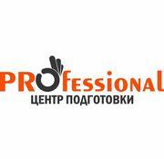 Курсы обучения в программе презентации PREZI
